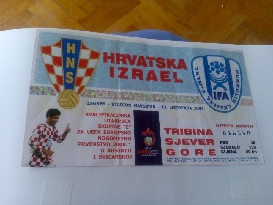 Ulaznica hrvatska - Izrael 2007