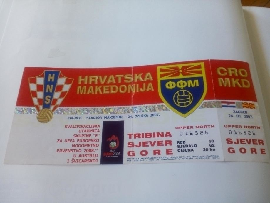 Ulaznica hrvatska - makedonija 2007