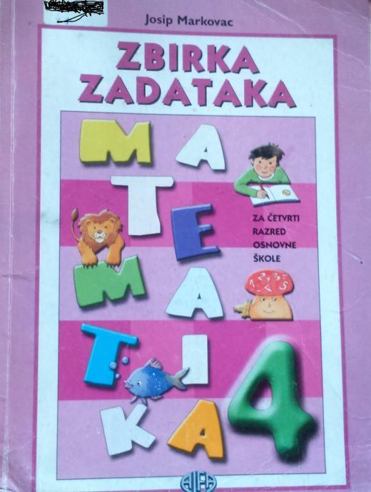 Josip Markovac - Matematika 4/zbirka