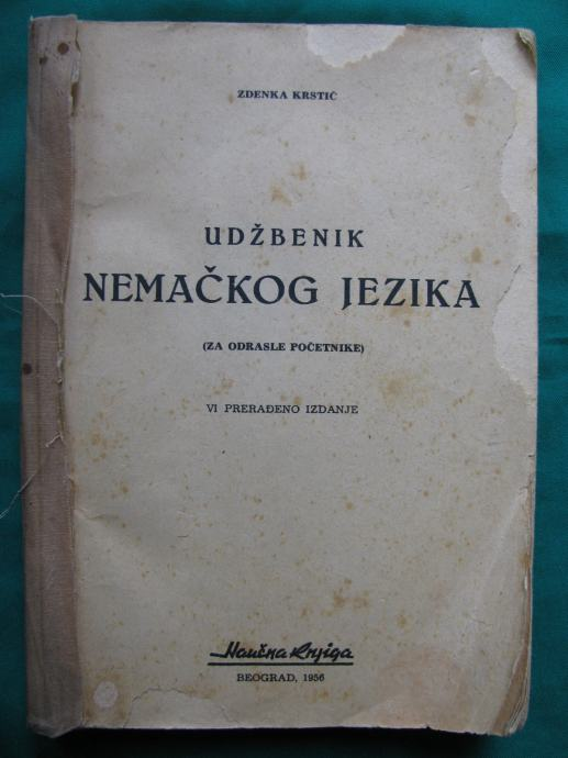 UDŽBENIK NEMAČKOG JEZIKA, Zdenka Krstić, 1956 g. KING