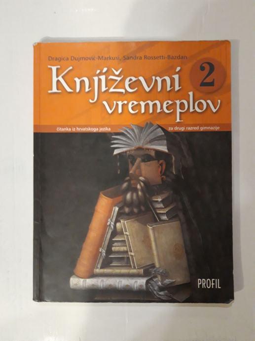 Književni vremeplov 2