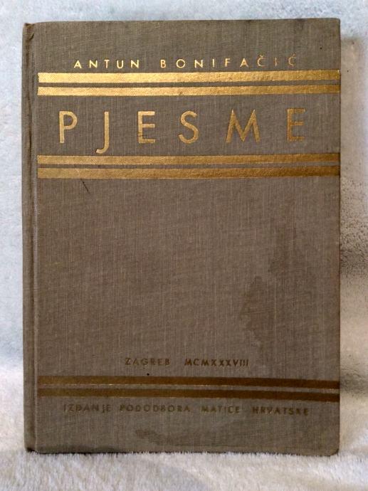 Antun Bonifačić: Pjesme (1938.)