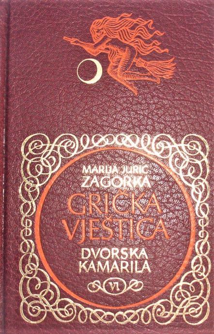 GRIČKA VJEŠTICA DVORSKA KAMARILA Marija Jurić Zagorka Stvarnost 1977