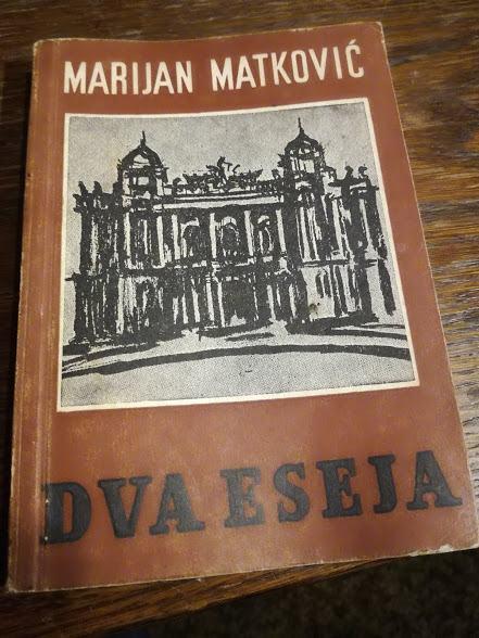 Marijan Matković - Dva eseja