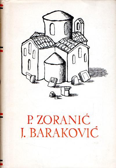 Zoranić, Petar - Planine | Baraković, Juraj - Vila Slovinka