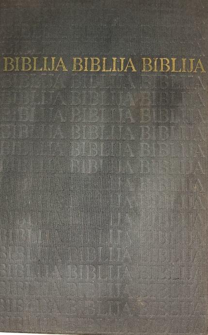 Biblija: Stari i Novi zavjet