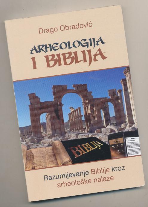 Drago Obradović Arheologija i Biblija