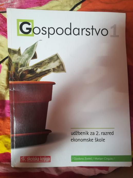 gospodarstvo 1