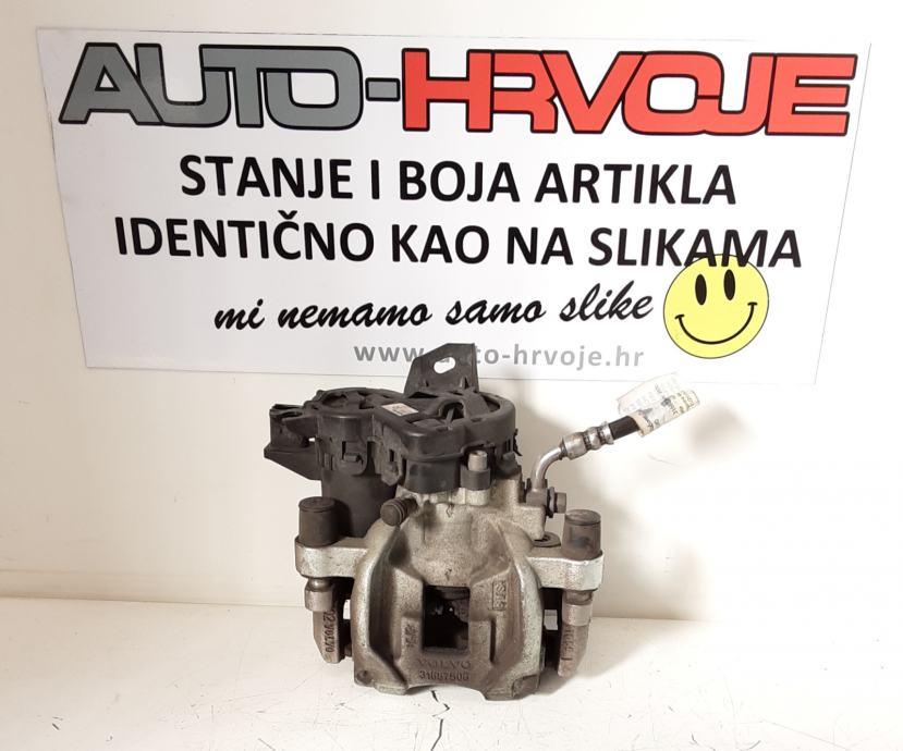 Kočiona čeljust Volvo V60 2018- / zadnja / desna / 31687506 /