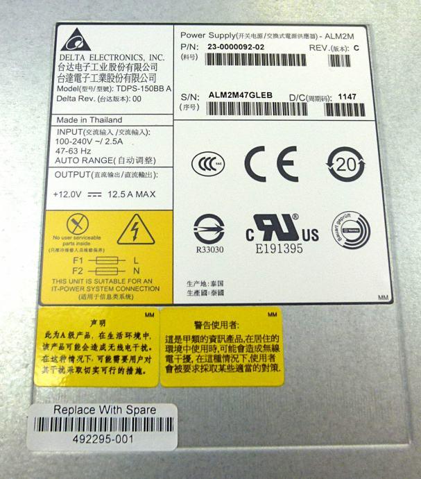 Serversko napajanje HP 492295-001 Delta TDPS-150BB A Power Supply