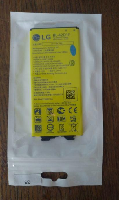 Baterija za LG G5/G5 SE ( NOVA )