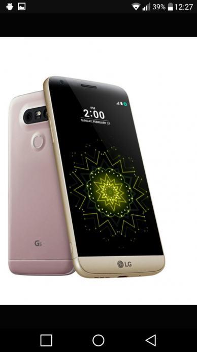 Prodajem LG G5 + Cam Plus modul - SPLIT