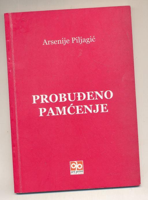 Arsenije Piljagić Probuđeno pamćenje Banja Luka 2010