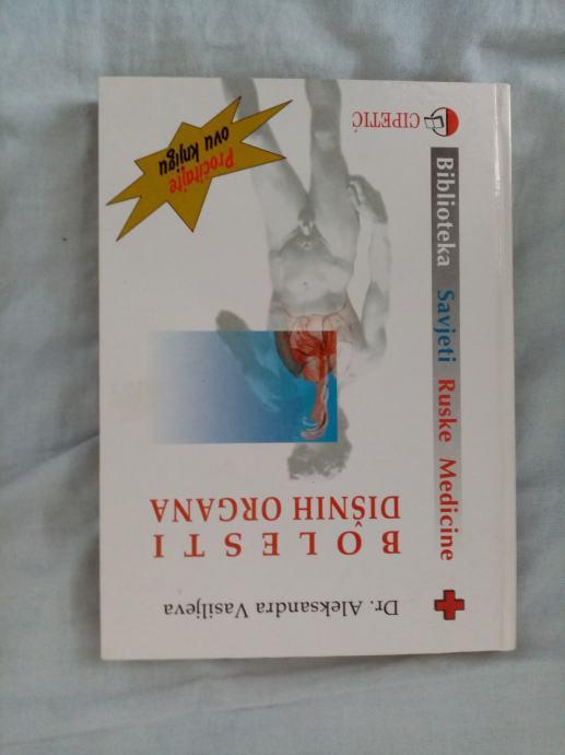 Bolesti dišnih organa,Vasiljeva