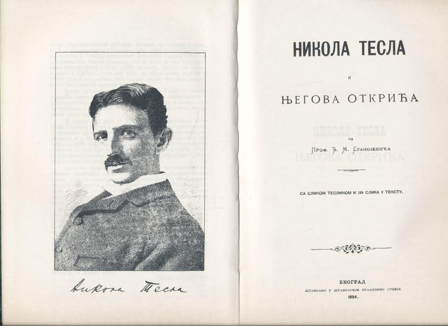 Đorđe M. Stanojević Nikola Tesla i njegova otkrića