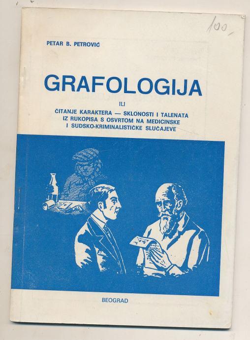 Petar B. Petrović Grafologija