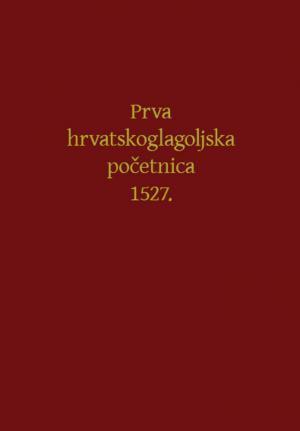 Prva hrvatskoglagoljska početnica 1527. Idealan poklon !