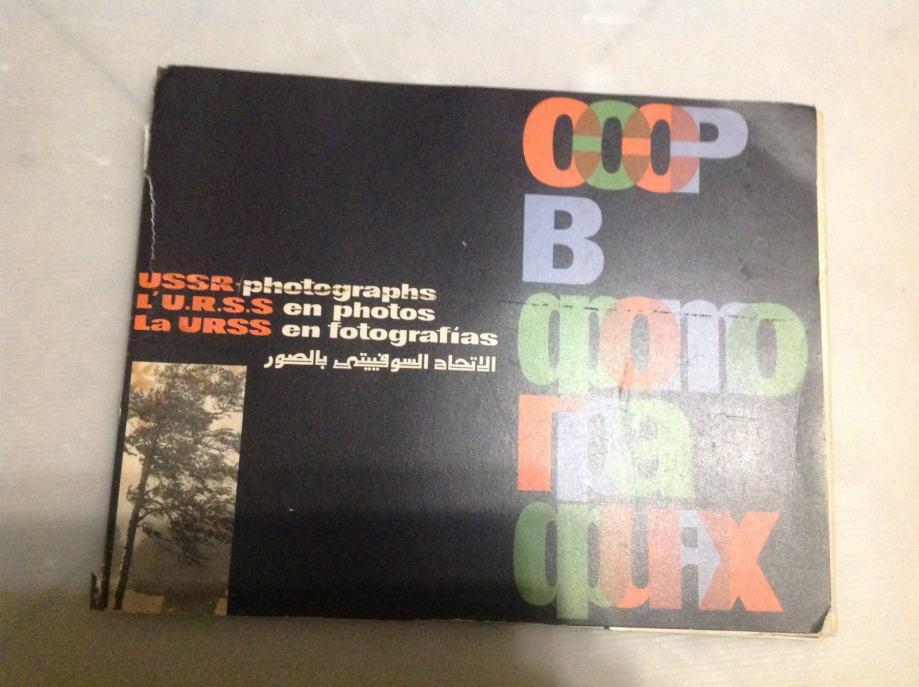 RUSIJA NA FOTOGRAFIJAMA - PRINT ALBUM 1970-e.
