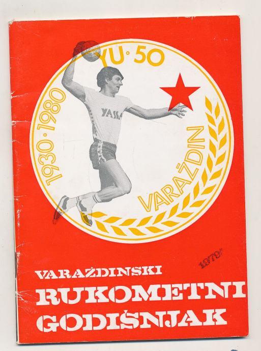 VARAŽDIN Varaždinski rukometni godišnajk 1979/80