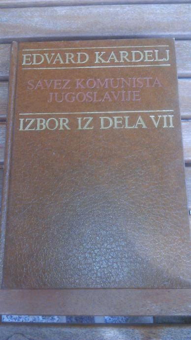 Veljko Vlahović: Sabrani Radovi IV
