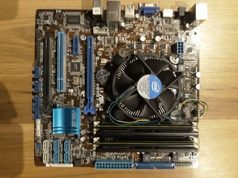 i7 2600k+8GBDDR3+ Mainboard