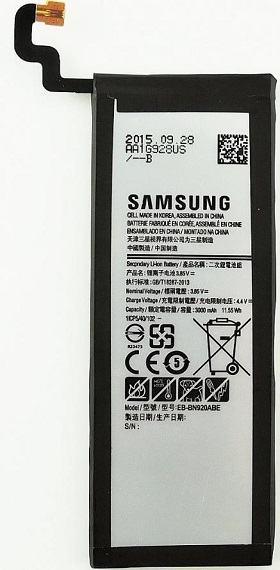 BATERIJA SAMSUNG N920 Note 5 original  NOVA - JAMSTVO - DOSTAVA