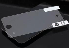 iPod TOUCH 5G - zaštitna folija - screen protector