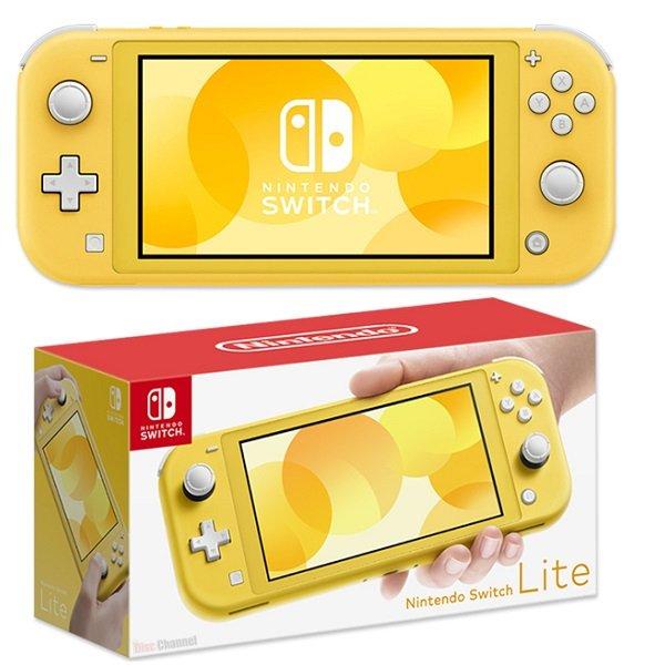 Nintendo Switch Lite Yellow igraća konzola,novo u trgovini,račun