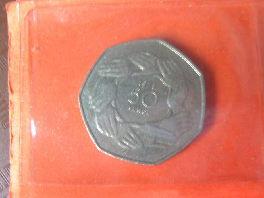 Engleska 50 pence 1973