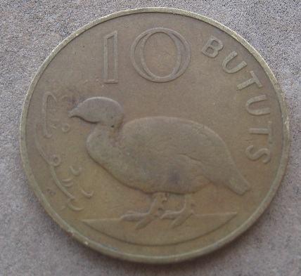 GAMBIA 10 BUTUTS 1971
