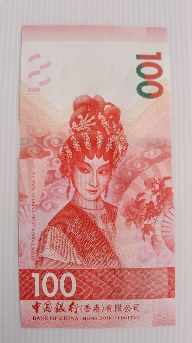 HONG KONG 100 DOLARA 2019 UNC / BANK OF CHINA LIMITED /