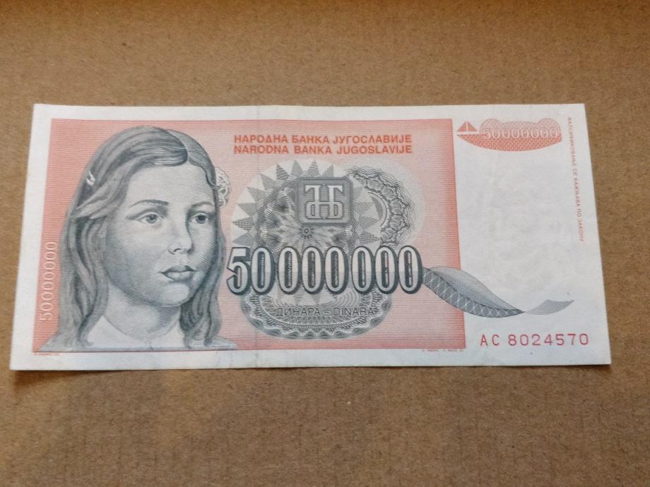 Pedeset miliona dinara 1993.
