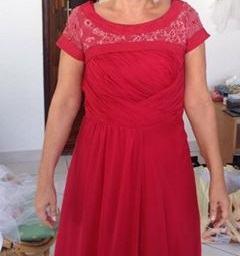 Dugacka svečana crvena haljina