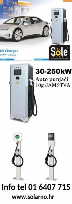 Punionica vozila Punjači za elektro vozila 3kW - 240kW auto punjači
