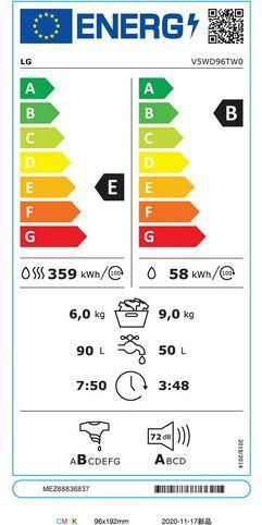 Perilica sušilica rublja LG, 9 + 6 kg, jamstvo (Zrinko Tehno)