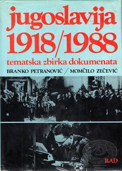 Branko Petranović Momčilo Zečević : Jugoslavija 1918/1988