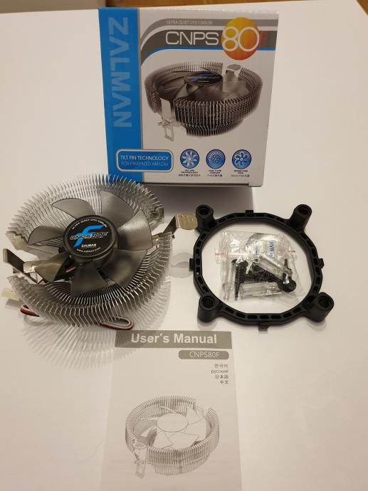 Zalman CPU Cooler 80mm FSB  ventilator