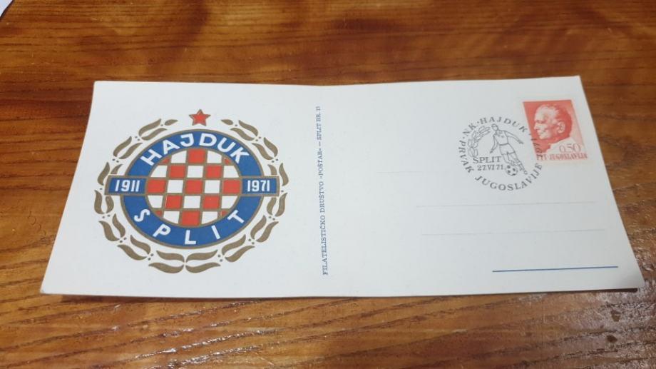 Dopisnica Hajduk 1971