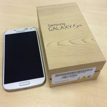 Prodajem mobitel SAMSUNG GALAXY s4 i9505 LTE po dijelovima BIJELI!