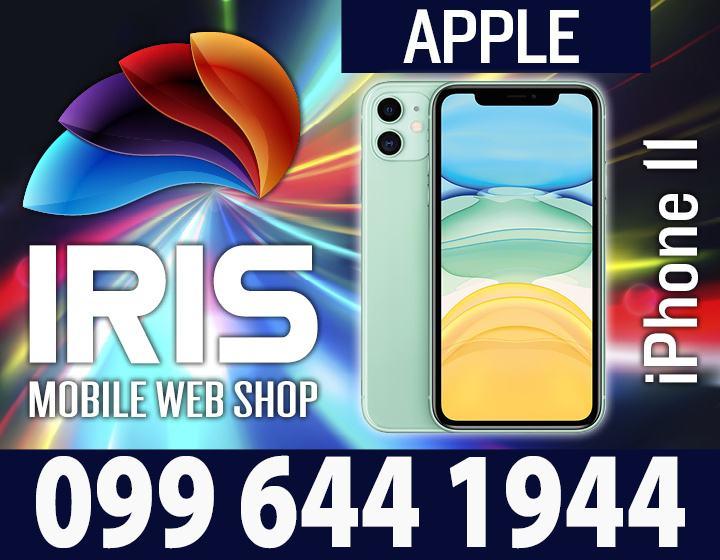 IPHONE 11 128GB GREEN BOJE,VAKUM,TRGOVINA,DOSTAVA ZG,R1