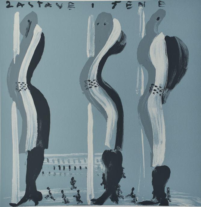 """Boris Bućan """"Zastave i žene"""" svilotisak serigrafija 50x50cm"""