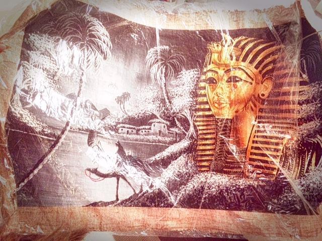 PAPIRUS  IZ EGIPTA