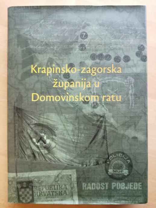 Krapinsko-zagorska županija u Domovinskom ratu (Z24-2)