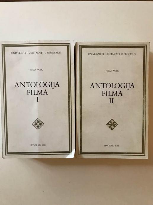 Petar Volk:Antologija filma I-II