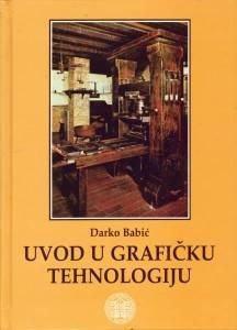 Uvod u grafičku tehnologiju - D. Babić