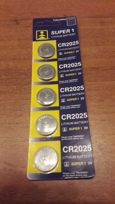 Komplet 5 baterija za satove, kalkulatore i sl.... - CR2025