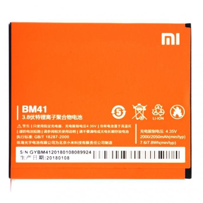 BATERIJA BM41 Xiaomi Redmi S1 Redmi 1 NOVO!